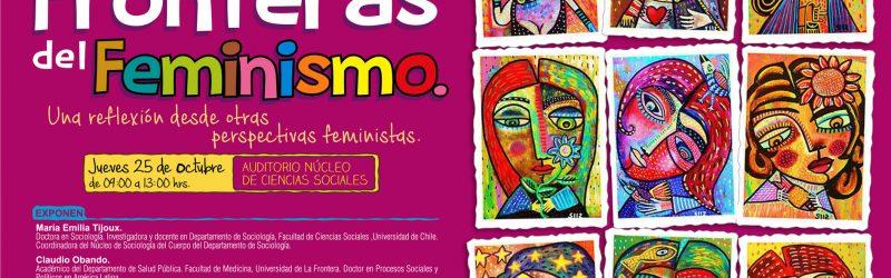 seminario_fronterasfeminismo